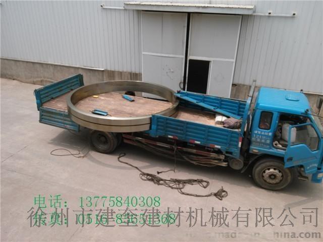 3.0x6.5米三筒烘干机轮带铸钢托轮铸造加工销售