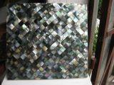 黑碟貝殼三角拼