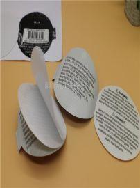 双面标签印刷 深圳龙岗三层不干胶贴纸印刷厂