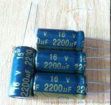 插件(DIP)與貼片(SMD)鋁電解電容安裝區別