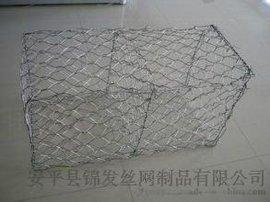石笼网箱的优点有哪些|安平县锦发石笼网厂