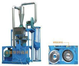 佛山金穗塑料磨粉机 JS-350