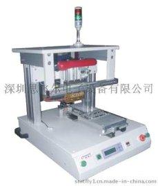 厂家直销恒温热压焊接机,CWHP-1A 焊锡机 全自动焊锡机