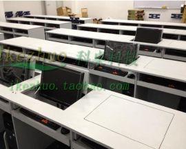 双人翻转电脑桌  桌面隐藏液晶屏电脑桌 机房电脑桌