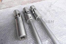 厚哲传动器材WSP可伸缩万向节