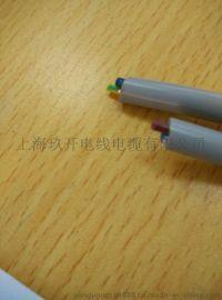 欧标电源线H05VV-F 3*0.75mm2