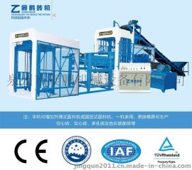 广东潮州市QT10-15双布料液压砌块成型机 厂家直销**彩砖产品