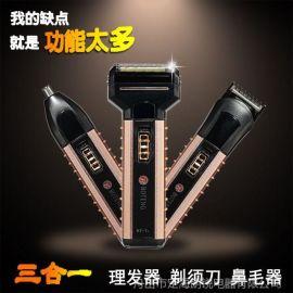 三合一多功能剃须刀 理发器 鼻毛器于一体