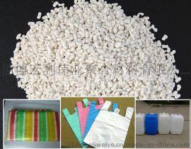 加工纳米重钙 PE PP塑料填充母料母粒 超细高目数粉吹膜吹塑性能