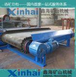 供应鑫海选矿设备矿山设备专业耐磨皮带给料机