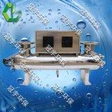 黃山紫外線消毒器