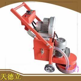 健康环保地坪打磨机 水泥地面研磨机 清理旧地坪去除环氧地