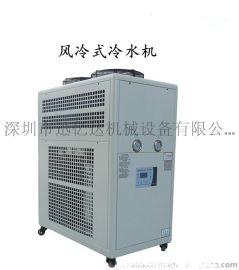 广东冷水机,广东制冷机,广东冷却机,工业冻水机,工业水冷机