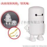 新款兒童卡通風扇 手持迷你大白風扇 創意小白充電風扇批發