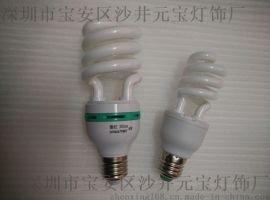 厂家批发12V低压螺旋节能灯 三基色低压节能灯厂家