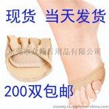秋夏款五指船襪日本魚嘴前掌墊硅膠腳趾套隱形薄襪拇指外翻矯正