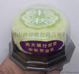 中秋创意礼品月饼造型毛巾中秋广告促销小礼品