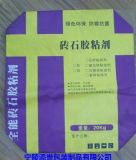 20kg瓷砖胶包装袋
