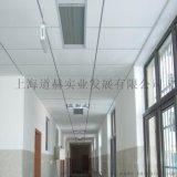 丹東 紅外輻射電採暖 九源遠紅外電採暖器