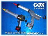 苏州英国COX电动玻璃胶枪/电动手持硅胶胶枪//电动幕墙打胶压胶枪/施胶枪/喷胶枪