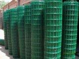 价格便宜的农场圈地pvc涂塑铁丝网围栏