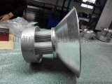 批發廣萬達牌LED工礦燈GWD--XDD098W質保3年