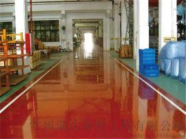 新品重新打造上市 常州环氧地坪漆专业施工公司选瑞达