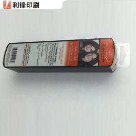化妆品外包装盒 环保透明pvc折盒 厂家定制批发化 妆品包装盒