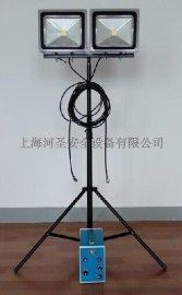 上海河圣便携式三脚架工作灯
