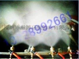 HB压力式空气雾化喷嘴喷头, 二流体雾化喷嘴