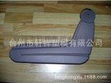 台州厂家 提供定制加工 汽车座椅等塑料件 模具开模 注塑产品
