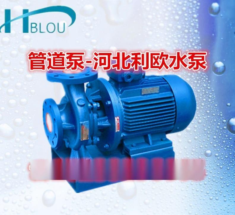 不锈钢直联卧式管道泵ISW125-250建筑送水泵远距离采暖循环防腐泵热水流程泵高温循环增压泵55KW