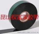 黑色泡棉單面膠帶 雙面黑色泡棉膠帶