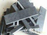 黑色碳纤维板耐高温合成石,焊锡炉治具材料