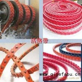供应钉扣式、搭扣式活络带进口皮带、  三角带