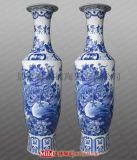 新居喬遷禮品陶瓷花瓶 客廳擺設陶瓷花瓶