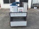 新疆哈密制冰机厂家,新疆哈密1吨片冰机厂家,齐齐哈尔制冰机厂家