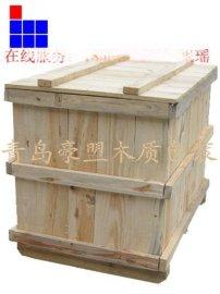 木质包装箱定做厂家直销批量特价