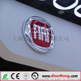 菲亚特LED透光丝印车标 汽车标识供应厂家 金属发光标识标牌