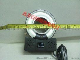 顯微鏡光源 環形燈管 8W黑頭放大鏡燈管