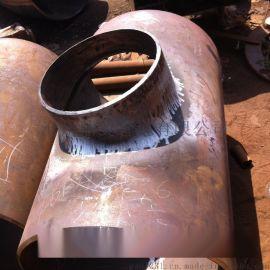 斜三通 碳钢斜三通  DN150焊接斜碳钢三通