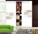 沙河佳汇厂家直销 简约时尚魔幻5D平移门 推拉衣柜玻璃门 卧室玻璃平移门