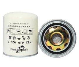 美瑞尔4324100202 通用型 空气干燥器