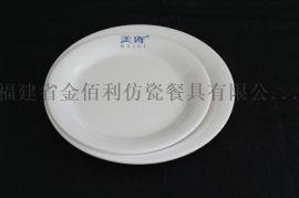 美瓷纯密胺仿瓷美耐皿平盘