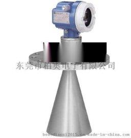 智能型雷达物位计料位控制仪