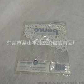 厂家批量生产PVC按压环保密封袋 PVC印刷包装袋 规格不限