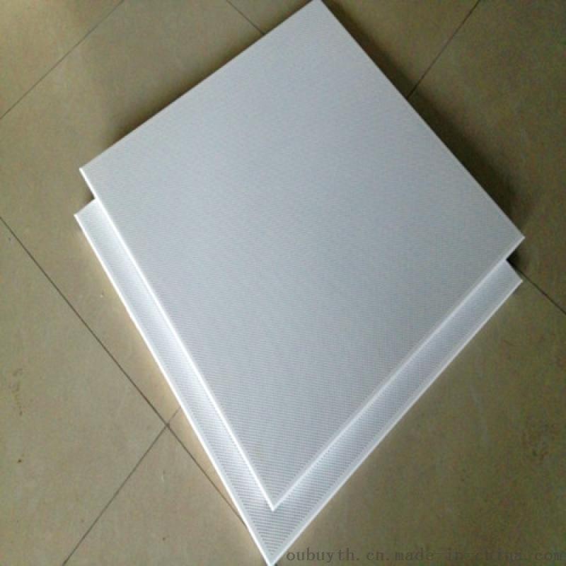商場機房微孔600×600鋁扣板