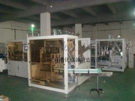 上海宗义自主研发 ZYZX-01CT 三合一装箱机
