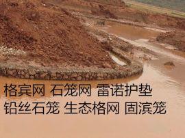 河道防洪铅丝笼技术_河道铅丝笼价格_水利铅丝笼厂家