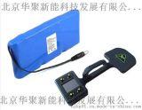 HJBP+12V6600mAh探測儀專用鋰電池